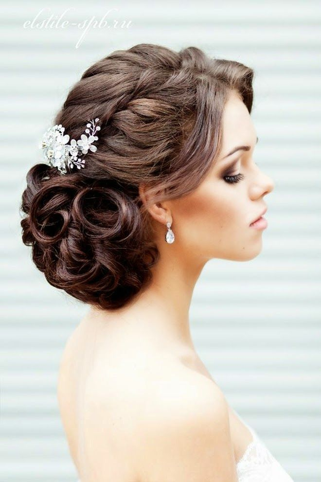 Braided updo with flower pens