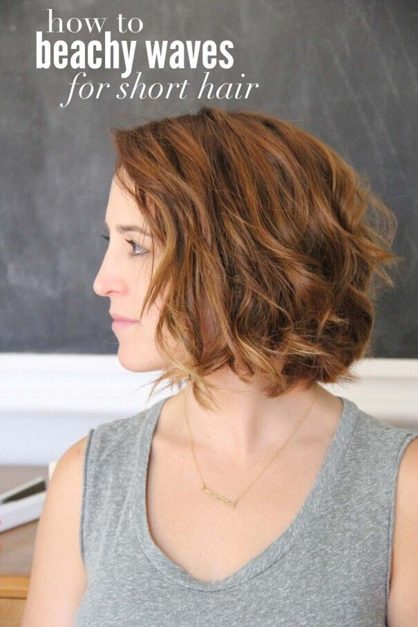 Beachy Wavy Bob hairstyle for medium length hair