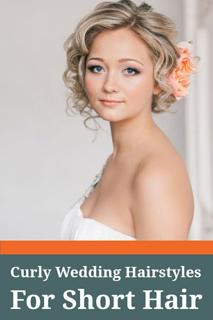 Short wedding hairstyle for curly hair