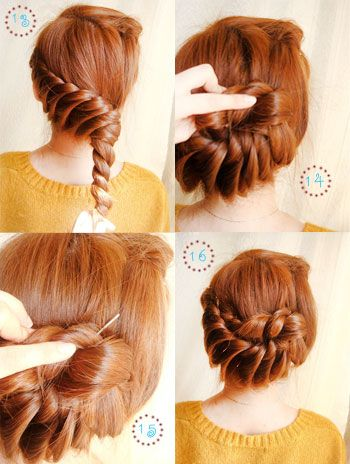 Twisted Braided Updo Hairstyle