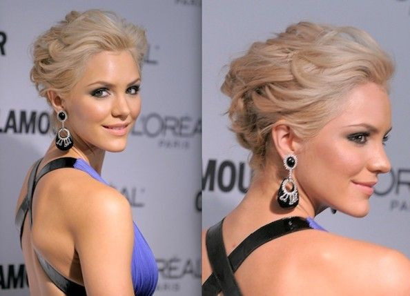 17 Great Short Formal Hairstyles