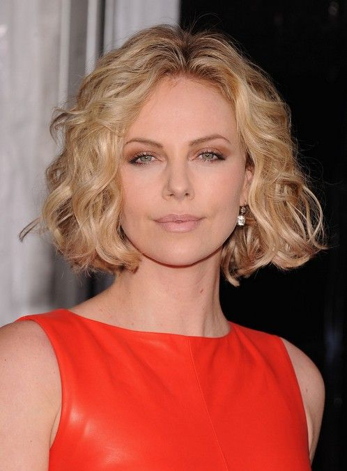 Trendy Short Haircut for Women: Soft Curly Bob Hairstyle | Bob .