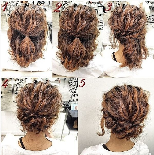 10 Best and Easy Hairstyle Ideas for Summer 2017 | Simple prom .
