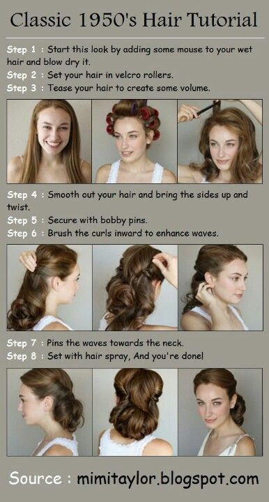 DIY Projects at Home: How to Style Waves (With images) | 1950s .