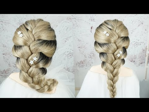 Party Hairstyle Outgoing Hairstyle Tutorial - Latest Braided .