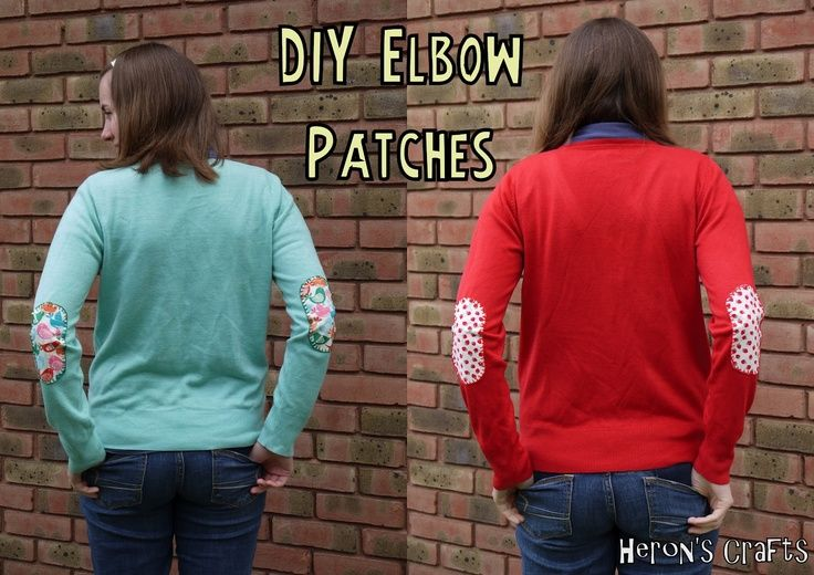 Funny Elbow Patches | Elbow patches, T shirt, jeans, Old t shir