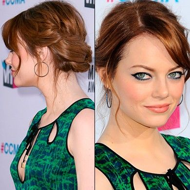 Beauty Tips, Celebrity Style and Fashion Advice from | Emma stone .