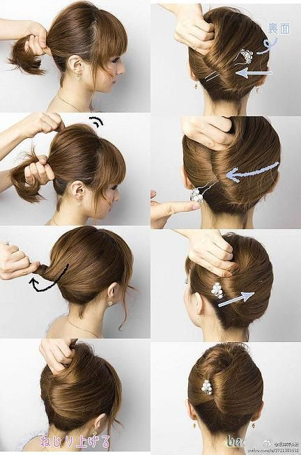 Fashionable and Beautiful Hairstyle   Tutorials