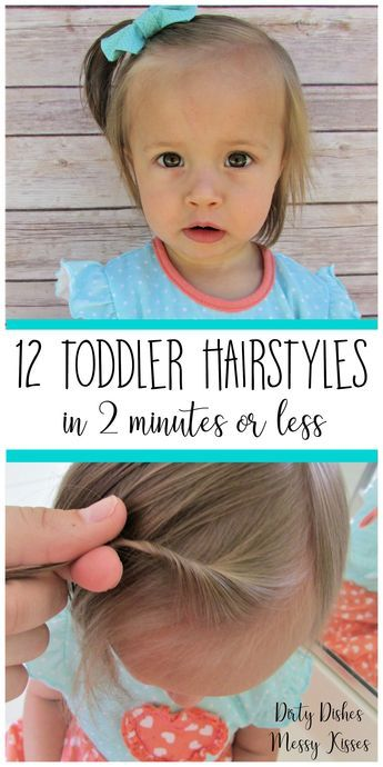 12 Must-Have Easy Toddler Hairstyles in Two Minutes or Less | Easy .
