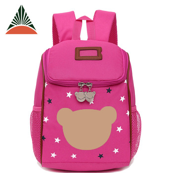 Small Size Cute Baby Boys Girls School Bag With Double Shoulder .