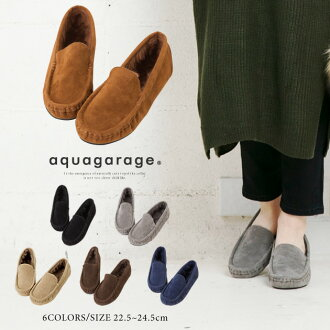 garageshop: Insole fur moccasins Lady's fall and winter black gray .