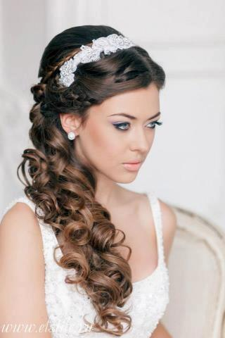 18 Stunning Half Up Half Down Wedding Hairstyles #2362294 - Weddbo