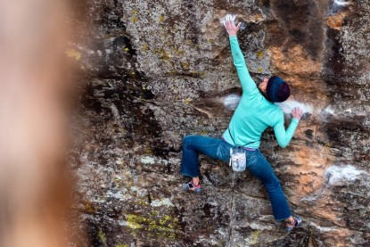 Best Climbing Shoes for Women of 2020 | GearL