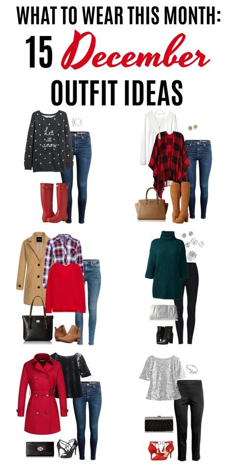 What to Wear This Month: 15 December Outfit Ideas | Mom Fabulous .