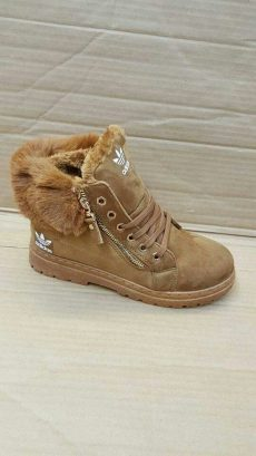 Womens adidas boots with fur | Adidas Winter Boots Women's With .