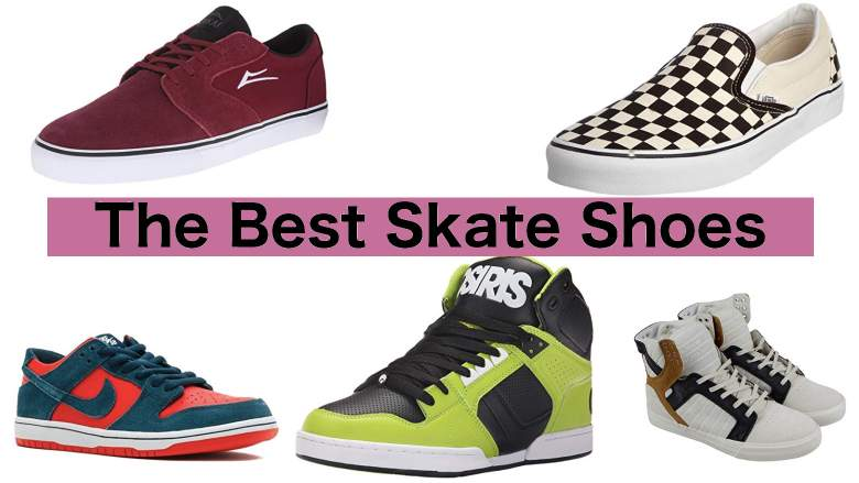 15 Best Skate Shoes for Skateboarding (Updated 2018!) | Heavy.c