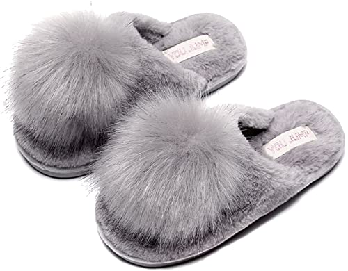 Amazon.com | FreLO Women's Grey Plush Pom-pom Fuzzy Slippers Cute .