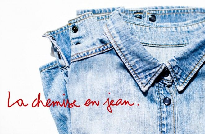 The Jean Shirt | Jean shir